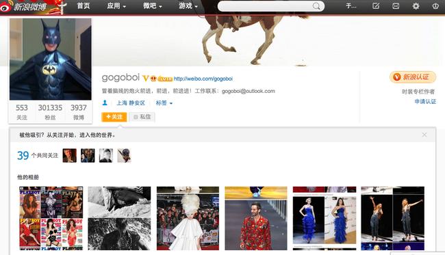 """新浪微博有30多万粉丝的帐户""""gogoboi"""",以刻薄点评明星穿衣而闻名。"""