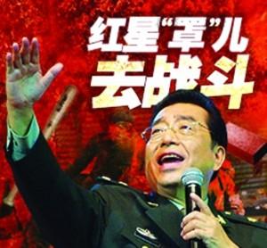 lishuangjiang02