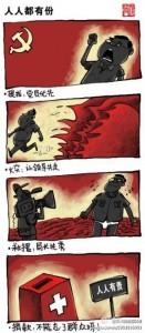 manhua2