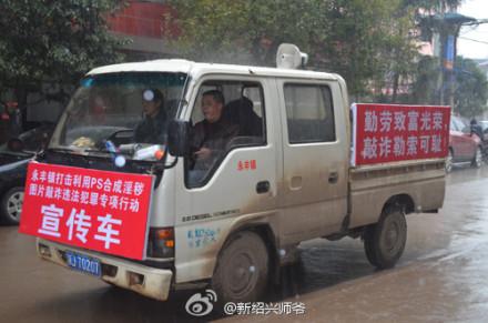 """【网络民议】Adobe躺枪:反PS艳照成""""人民战争"""""""