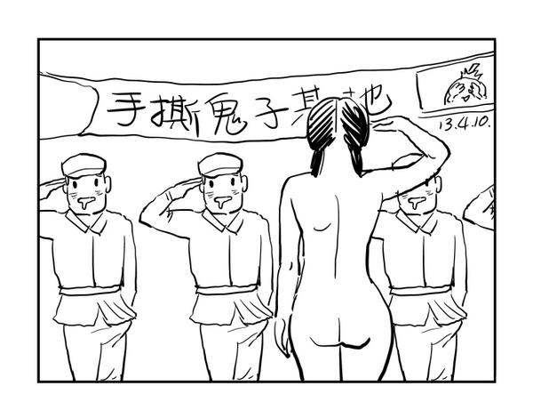 """背景新闻: 抗日剧惊现大尺度""""裸""""女与红军战士互敬礼"""