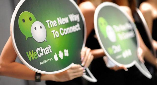 财经网 | 微信收费与网络中立