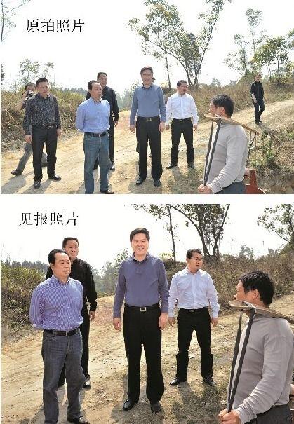 萝卜网 | 内江领导,你站在自己影子中间了