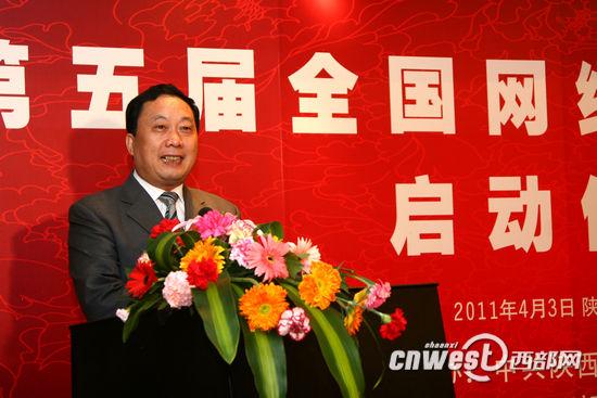 中国记协副主席、中共陕西省委宣传部常务副部长任贤良