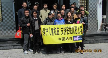 维权网 | 张林女儿张安妮入学遭拒