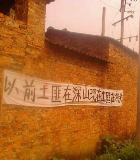 人民网 | 中共新领导层非派系斗争裙带关系产物