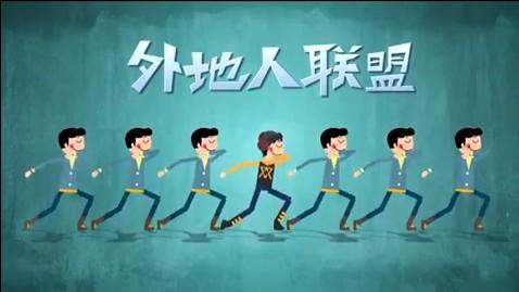 【麻辣总局】双面中国人