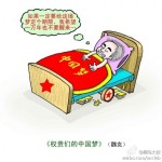 曾帮助冀中星的记者:他对社会彻底绝望了