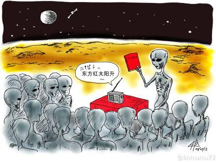 唱红宇宙2