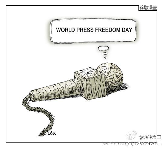 【异闻观止】新京报 | 107家非法新闻信息网站被关闭