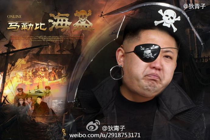 【图说天朝】一周网络漫画选摘 2013-5-26