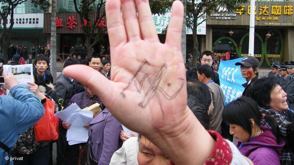 【异闻观止】人权白皮书:中国切实保障公民的知情权和表达权