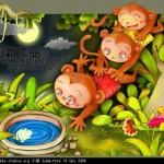 冯诚 | 捞月亮的猴子