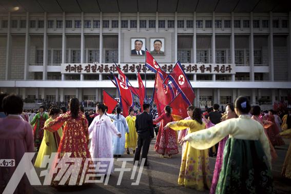 """南方人物周刊   """"乌有之乡""""在朝鲜"""