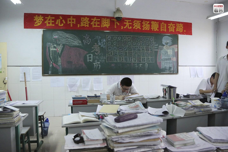 冉云飞 | 大词 中国千年高考作文的精神内核