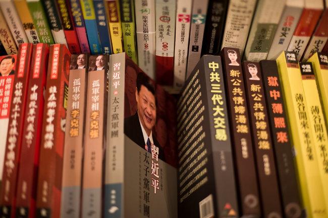 共识网   吴思:政改的预测框架