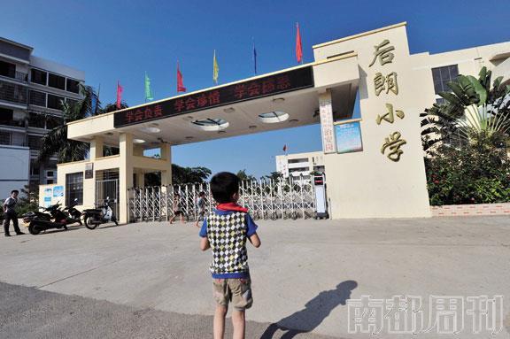 杨恒均:富翁、精英和穷人为啥都要送孩子出国?