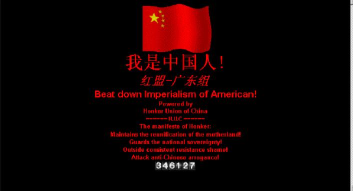 Solidot | 入侵Google的中国黑客目标是机密情报