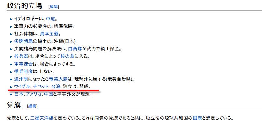 Screenshot-from-2013-05-17-094841