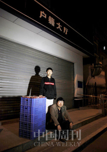 中国周刊 | 一个非京籍考生的华丽逆袭