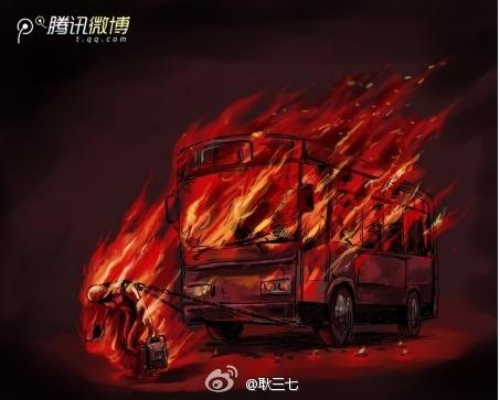 【异闻观止】厦门日报回视公交爆炸案:传递正能量