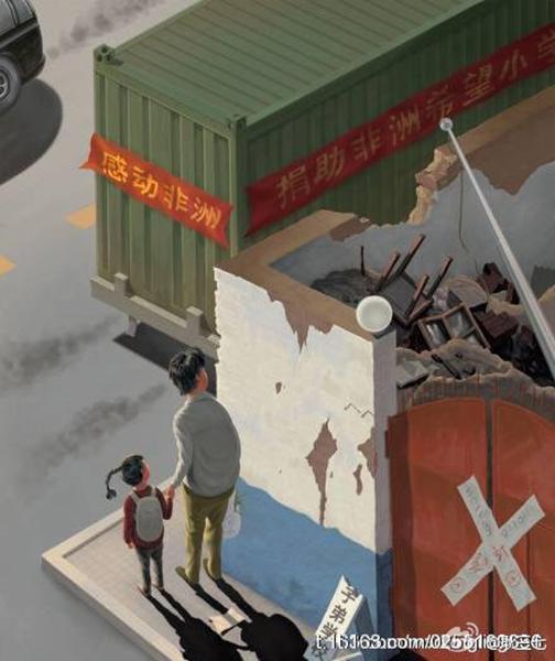 新华网   商务部:中国国力增强 将逐步增加对外援助规模
