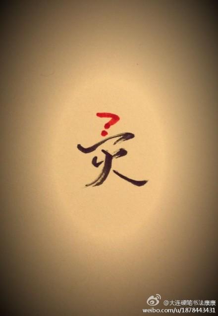 【网络民议】中储粮火灾:天下粮仓现代版?