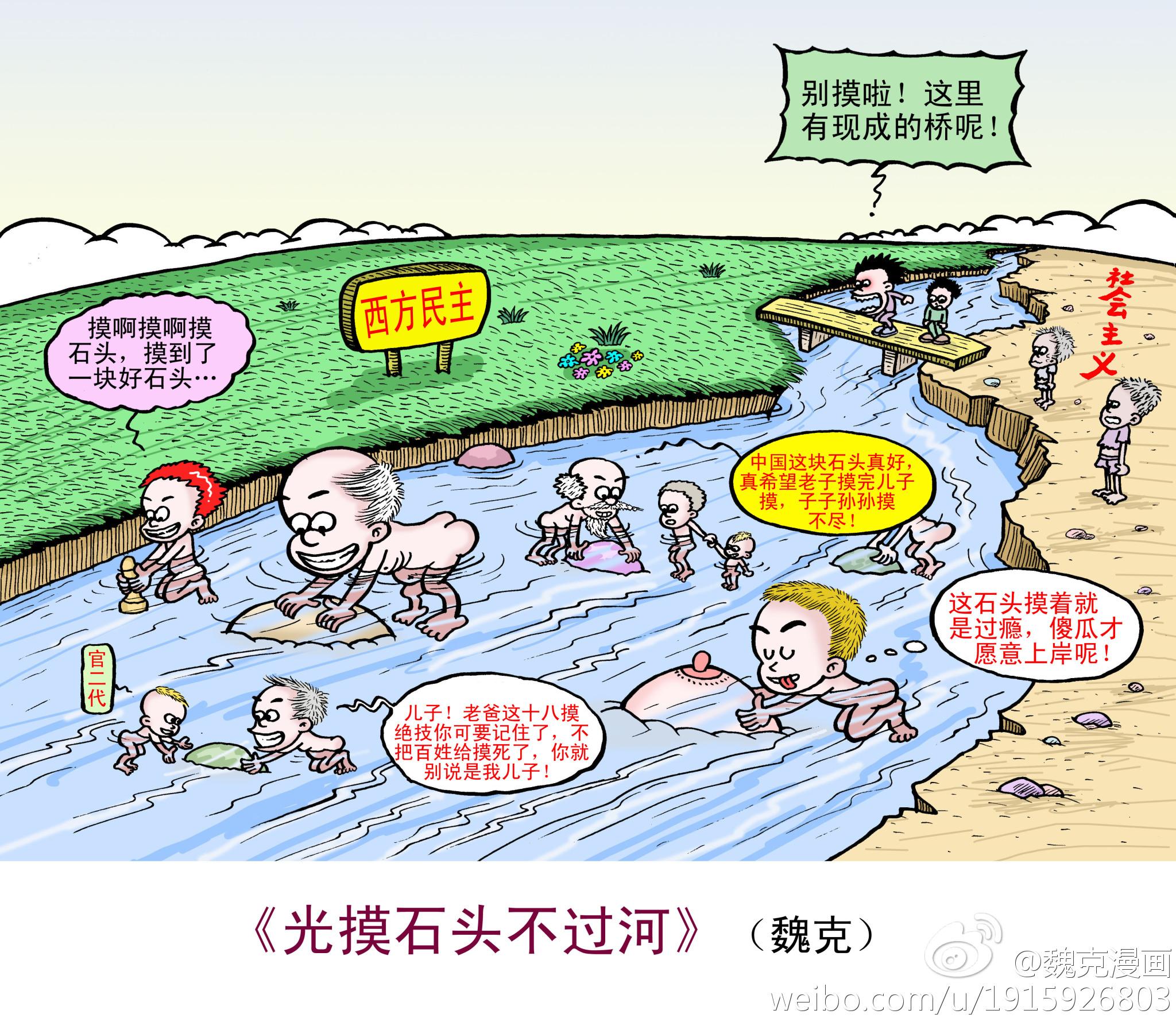 【异闻观止】红色文化研究会谈中国梦:必须走正确道路