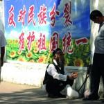 王力雄 | 新疆危机的根源 肆虐的权力加速民族分裂