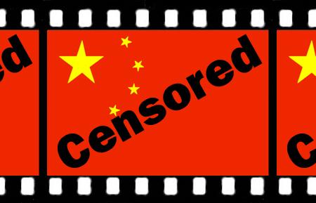 东网|东步亮:党宣禁令的穷途末路