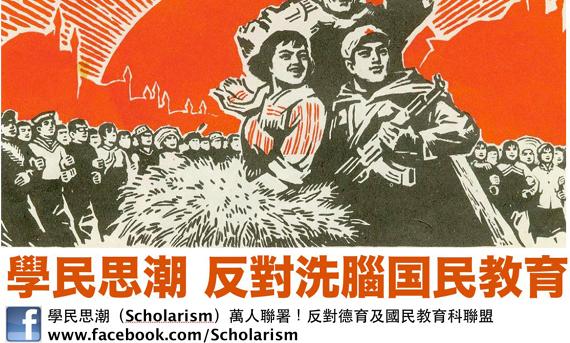"""BBC   香港学生组织抗议警方""""选择性打压"""""""