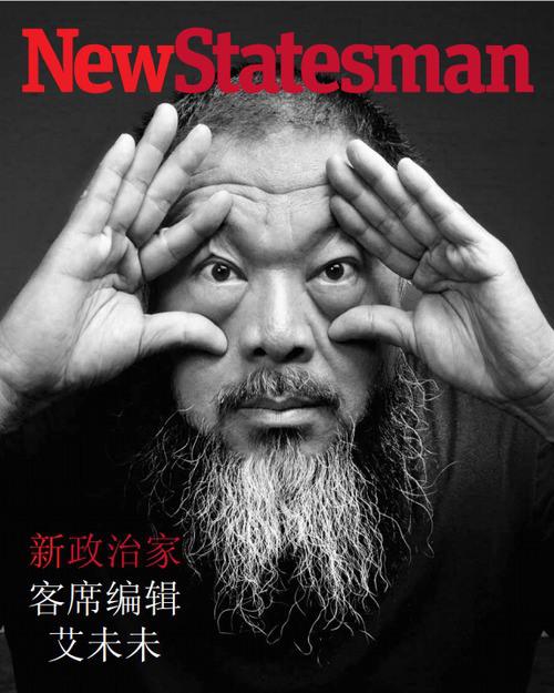 BT Sync分享:《新政治家》中国特刊