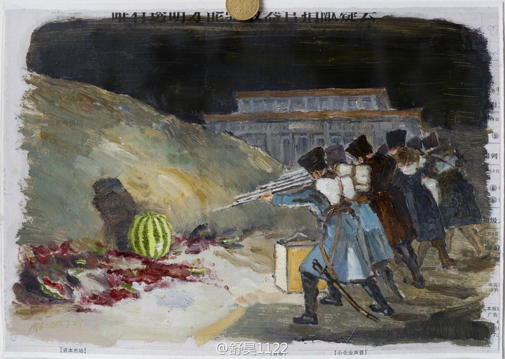 枪杀弗朗西斯科戈雅