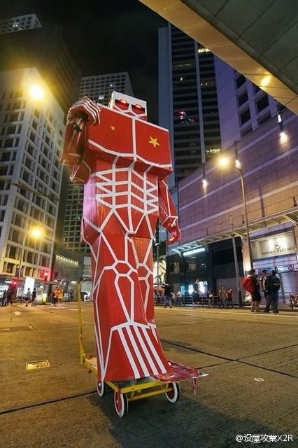 【敏感词库】香港七一大游行相关续 2013-7-2