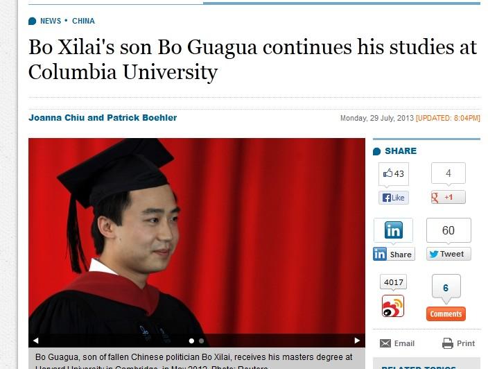 纽约时报 | 薄瓜瓜被哥伦比亚大学法学院录取
