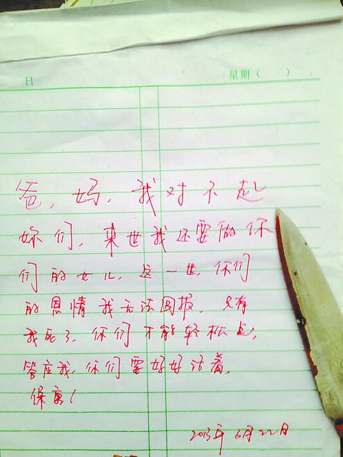 中国青年报 | 高考落榜生之死