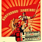 """何蜀:被疯狂年代愚弄的外国人—在华外国专家""""文革""""经历"""