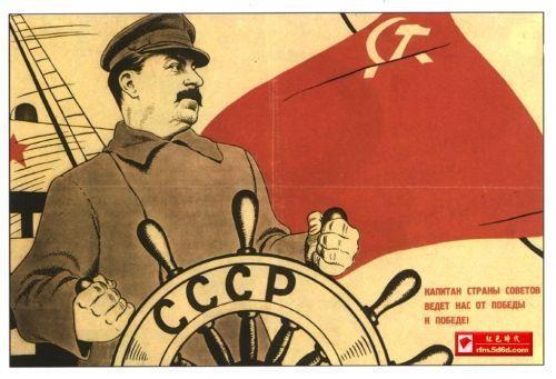 不可幸免:俄罗斯之声质疑新华网微博遭删除