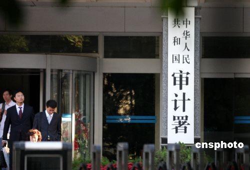华尔街日报 | 审计署专项审计政府债务与中国式去杠杆化
