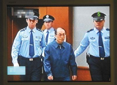 BBC | 原铁道部长刘志军被判死缓