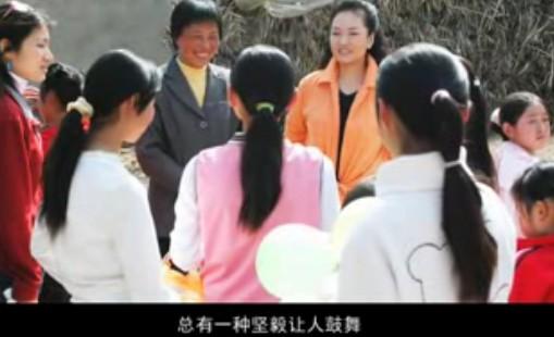 【异闻观止】卫计委:美丽使者彭丽媛