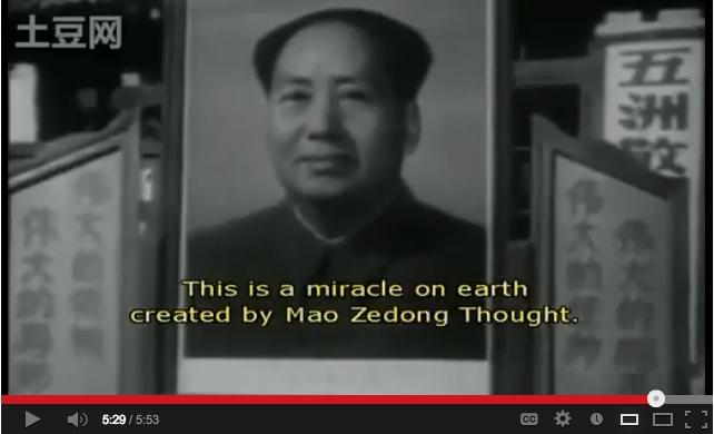 毛泽东思想治好聋哑人