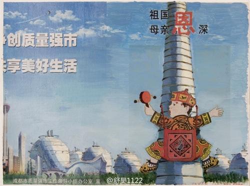 第一财经 | 苏浙鲁三省半年新增不良贷款占全国六成