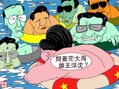 【图说天朝】一周网络漫画选摘 8-11