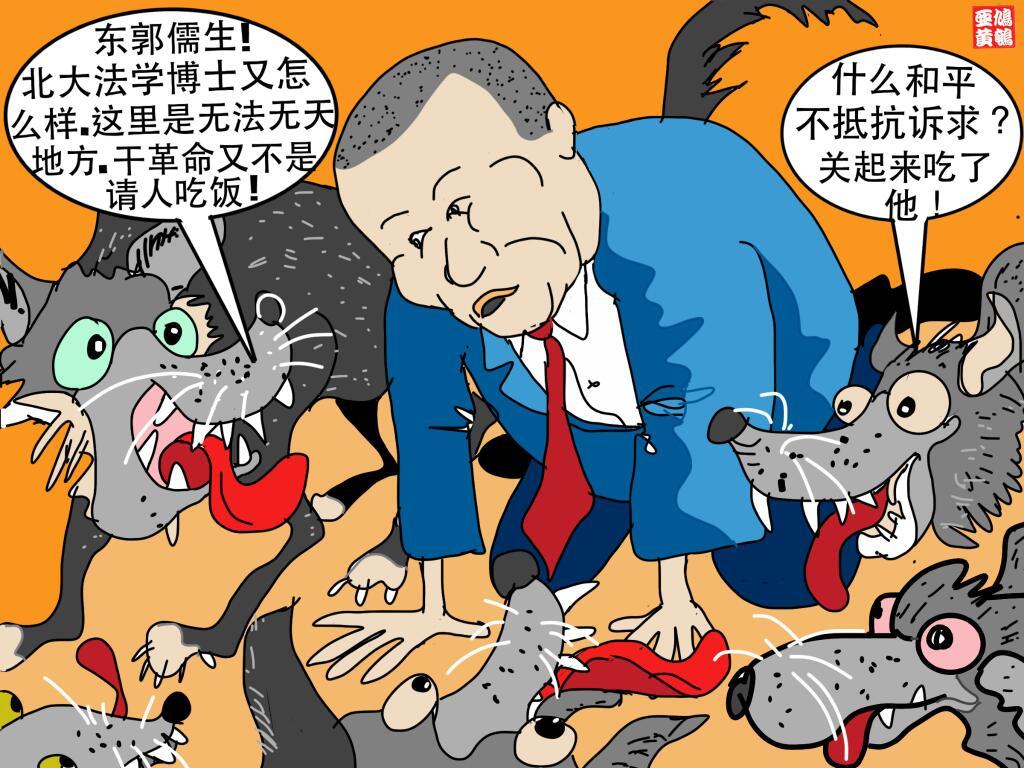 吴钩:那些被歪曲了的儒家思想