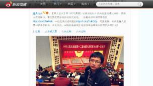 BBC | 薄熙来支持者因称要聚众闯法院被捕