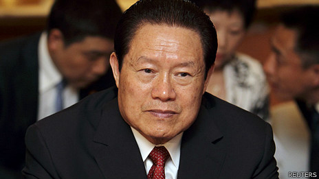 【CDTV】BBC中文网视频:北京居民回应周永康被查