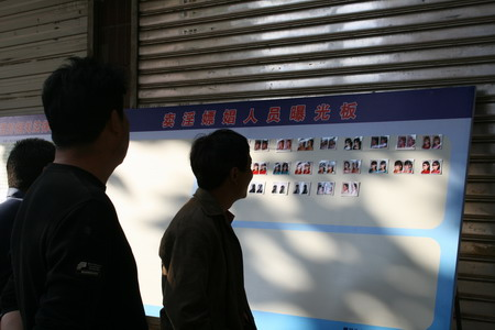 BBC   涉嫌在华非法获取信息外国夫妇被捕