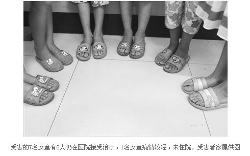 BBC | 江西六旬教师猥亵七名女童被刑拘
