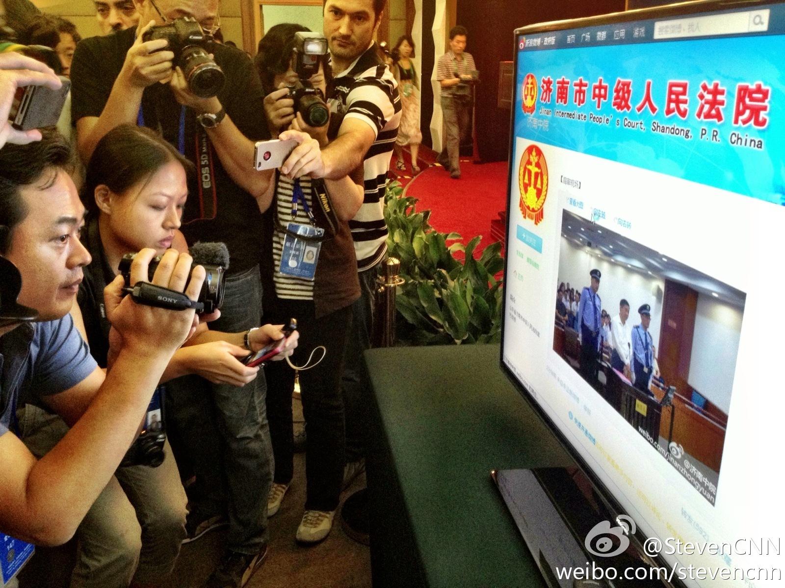 BBC | 薄熙来案:微博热议济南法院庭审